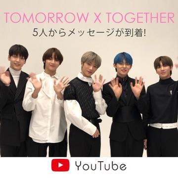TOMORROW X TOGETHERからノンノ読者へ★ メッセージ動画が到着!