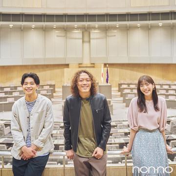 貴島明日香&中田圭祐さんと考えてみる。私たちの「投票」で、私たちのミライが変わる!【7月4日(日)は東京都議会議員選挙】