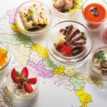 3.さまざまなイタリア郷土料理をワンプレートランチで 『マンダリン オリエンタル 東京』