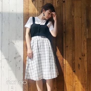 岡本杏理はモノトーンにイエローミュールで夏カラーをひと差し【毎日コーデ】