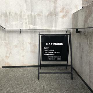 鎌倉に来たら是非立ち寄って欲しい、スタイリッシュなカレー屋さん♫_1_1-1