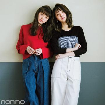 ノンノデニムコーデ Photo Gallery