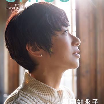 CHICO MY FAVORITES  VOL.2 3月31日発売&サイン会のお知らせ