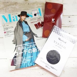 Marisol11月号付録は「鬼滅の刃チケットホルダー」&ヴェルメイユ パーイエナコラボタイツ