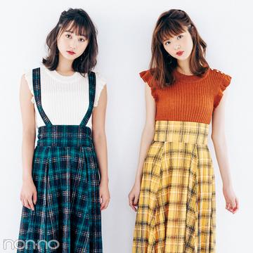 今から着られる♡ スナイデル&ユニクロ他、人気ブランドの秋新作を先取り!