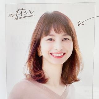 マリソル3月号 別冊【Hair Marisol】インナーカラーでマンネリから脱却!