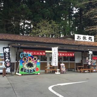 箱根神社とお参りのあとのお楽しみをご紹介します_1_6-1