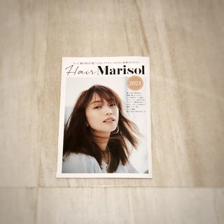 Hair Marisol(ヘアマリソル)掲載の愛用アイテム《ゆっこのビューティー》