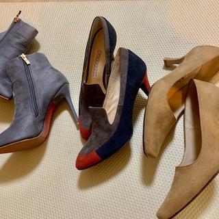 秋の靴♡ まずはヘビロテ間違いなしの定番から揃えました。