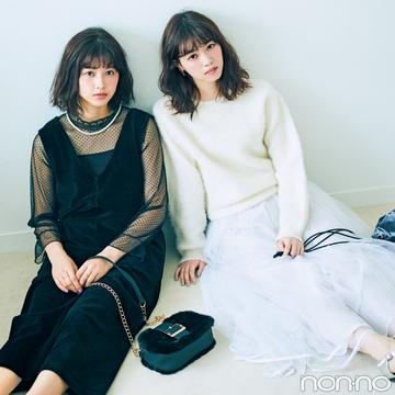 坂道ツーショット♡ 西野七瀬の冬シロ&渡邉理佐の冬クロ