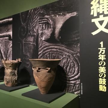 [富岡佳子 private life]東京国立博物館