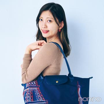 【新しい日常のバッグの中身大調査】愛用はロンシャン♡ 身軽さ重視のIT社員の場合♡
