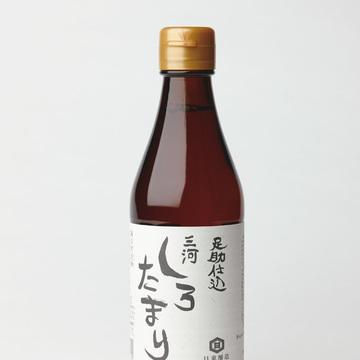 素材の味をしっかり仕込んだ日東醸造の「足助仕込 三河しろたまり」