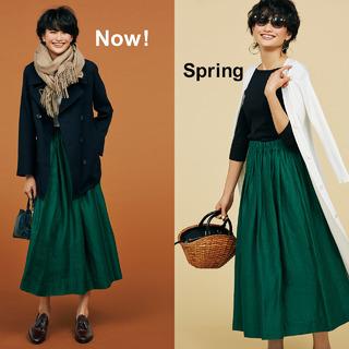 軽やかスカートで冬→春スイッチング着回し!
