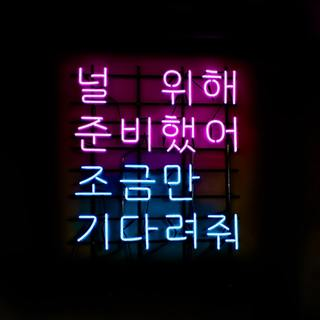 やっぱり韓国ドラマが好きっ_1_2