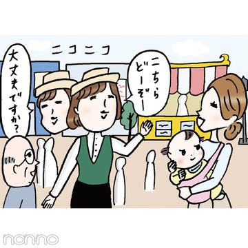 東京ディズニーリゾートのアルバイトが就活に有利ってホント? バイトの底力を先輩が語る!