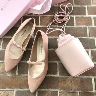 新年にハッピーカラーの小物!最愛ピンクの靴とバッグ【高見えプチプラファッション #147】