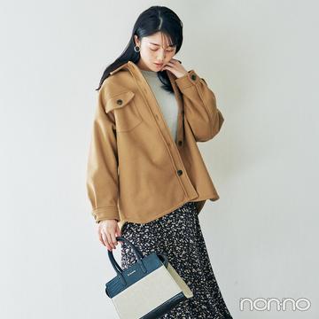2月~3月の体感寒い日&暖かい日、小花柄スカートはこんなに使える!