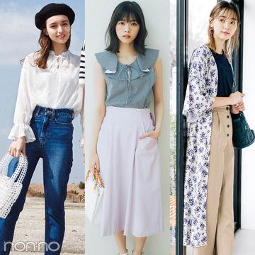 デートコーデ2019夏まとめ♡ 男子が恋する&好感度がアップする着こなし10選!
