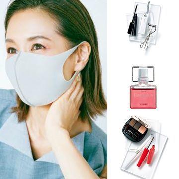 マスクをする日のアイメイク術