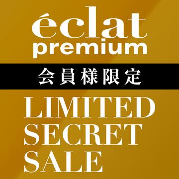 【会員様限定】eclat premium LIMITED SECRET SALE本日よりスタート! eclat掲載品・人気ブランド多数