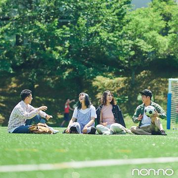 学生ファーストの日本文化大學を今すぐチェック!