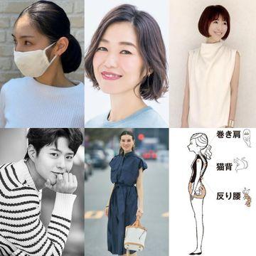今週の注目記事!『夏用マスク』が登場!【人気記事週間ランキングTOP10】