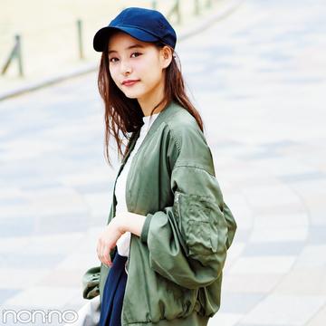 新木優子が春の7着で5days着回し♡ 男女モテする「一緒にいて楽しそう」なコーデはコレ!