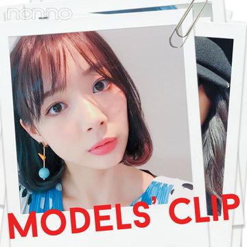 ノンノモデル岡田紗佳はホワイトスニーカーに夢中★【Models' Clip】