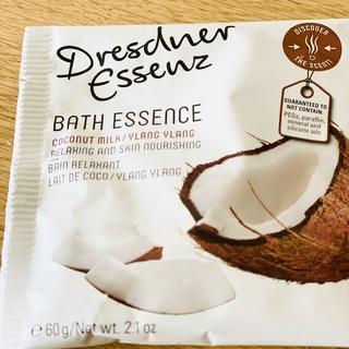 【おこもり美容】入浴剤やバスソルトおすすめ3選