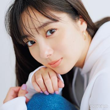 新川優愛の幸せ顔のヒミツ♡ オフの日、彼とごはんに行くときのメイクって?