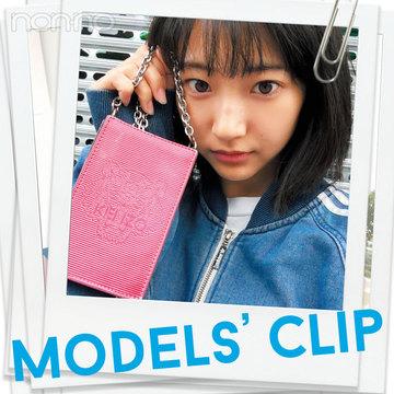 武田玲奈はKENZOのスマホホルダーを愛用中♡【Models' Clip】