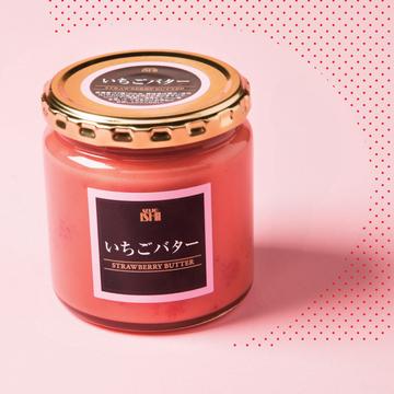 成城石井の「いちごバター」人気がスゴい! 塗るだけで贅沢スイーツに♡