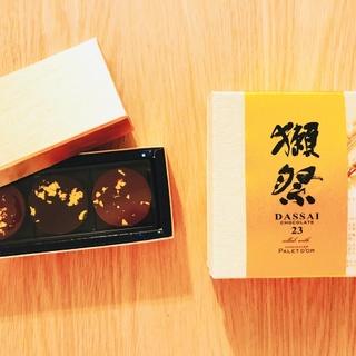 【チョコ好きの方必見】Marisol2月号大人のチョコ道楽