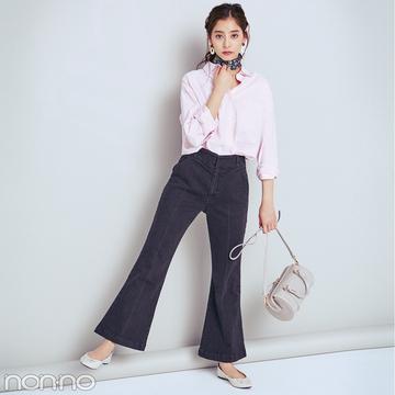 新木優子が着る♡ レイビームスのフレアデニムが新鮮!