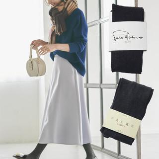 スカート×タイツの合わせ、黒タイツ以外のバリエーションは?