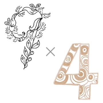9×4 (現実が迫る年)