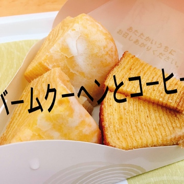 【羽田空港✈️】保安検査後にもオシャカフェないの!?と思ったら