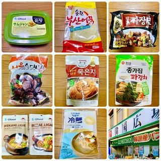 新大久保定点観測_vol.1 【韓国スーパーで買い出し編】