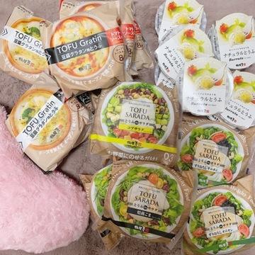 オススメの【おとうふ】ヘルシーかつ美味しい!!