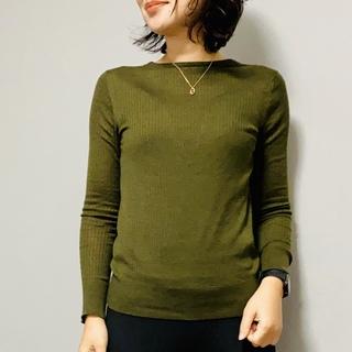 Marisol MIKI knitbar