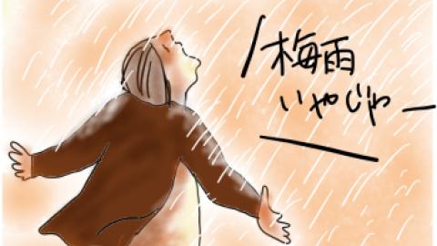 【おウチで胸キュンシネマ】梅雨入り!雨が印象的な映画6選_1_4