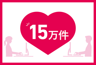 『タップル』のオンラインデートで15万件の恋活成就♡ リアルな声をご紹介!