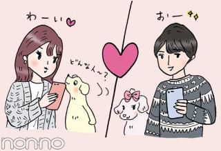 読者による体験記vol.2 登録情報を工夫したら「いいかも!」が増えて初のマッチング☆
