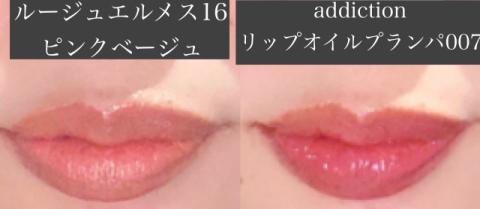 【春コスメ】addictionの新色でつくる大人のツヤ肌メイク_1_9