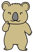 コアラのなかの子守熊