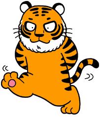 動きまわる虎