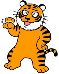 楽天的な虎
